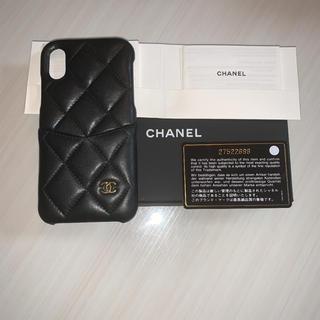 シャネル(CHANEL)のCHANEL アイホンX/XS(iPhoneケース)