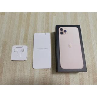 アップル(Apple)の新品【iPhone11 Pro Max付属イヤホン+空箱】(ヘッドフォン/イヤフォン)