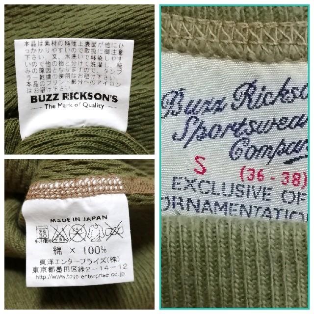 Buzz Rickson's(バズリクソンズ)の■中古バズリクソンズ(東洋エンタープライズ)サーマル長Tシャツ。size  メンズのトップス(Tシャツ/カットソー(七分/長袖))の商品写真