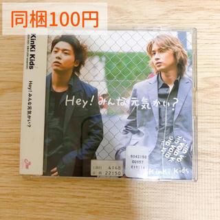 【同梱100円】KinKi Kids「Hey!みんな元気かい?」