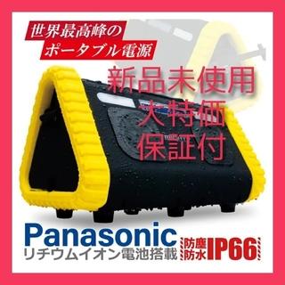 パナソニック(Panasonic)のPanasonic MIGHTY ポータブル電源(その他)