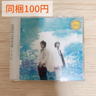 【同梱100円】KinKi Kids「夏模様」