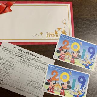 ディズニー(Disney)のディズニー ペアチケット(キッズ/ファミリー)