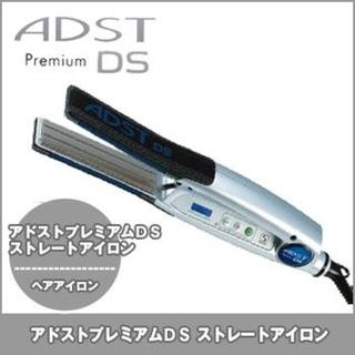 【新品未開封】ADST アドスト Premium DS ヘアアイロン(ヘアアイロン)