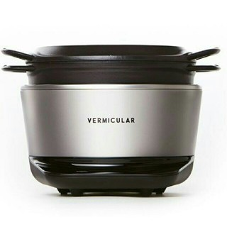 Vermicular - 新品★バ ーミキュラ★ライスポット ★RP23A-SV