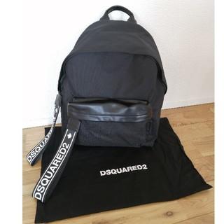 ディースクエアード(DSQUARED2)の新品未使用DSQUARED2ディースクエアードバックパックリュック ブラック(バッグパック/リュック)