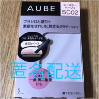 オーブクチュール(AUBE couture)のオーブ ひと塗りアイシャドウ♡SCB(アイシャドウ)