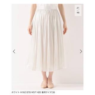 ノーブル(Noble)のNoble シャイニーギャザースカート ホワイト(ロングスカート)
