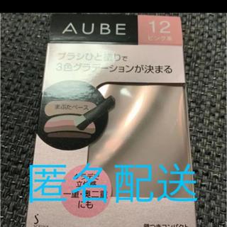オーブクチュール(AUBE couture)のオーブ ひと塗りアイシャドウ♡ピンク12(アイシャドウ)