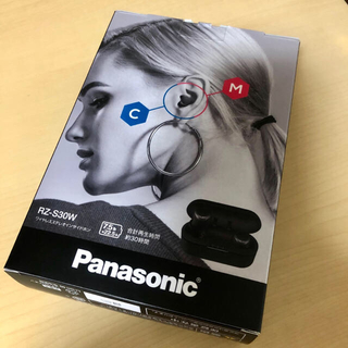 パナソニック(Panasonic)のパナソニック  ワイヤレスイアホン RZ-S30W-K  ☆ほぼ未使用(ヘッドフォン/イヤフォン)