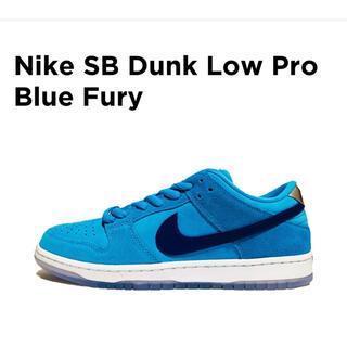 ナイキ(NIKE)のナイキNIKE SB ブルー フューリー DUNK LOW PRO 28cm(スニーカー)
