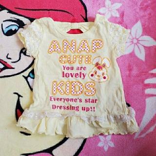 アナップキッズ(ANAP Kids)のANAP チュニックワンピース(ワンピース)