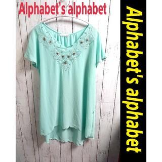 アルファベットアルファベット(Alphabet's Alphabet)のAlphabets alphabet アルファベット アルファベット ブラウス(シャツ/ブラウス(半袖/袖なし))