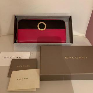 ブルガリ(BVLGARI)のBVLGARI♡ブルガリブルガリのレディース財布♡(長財布)