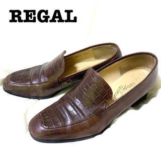 REGAL - リーガル 革靴 レザーシューズ 茶