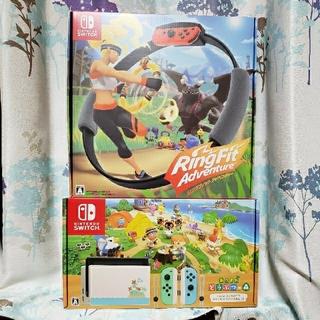 ニンテンドースイッチ(Nintendo Switch)の Nintendo Switch どうぶつの森 リングフィットアドベンチャー(家庭用ゲームソフト)