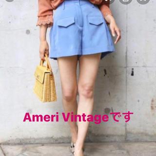 アメリヴィンテージ(Ameri VINTAGE)のAmeri Vintage ショートパンツ(ショートパンツ)