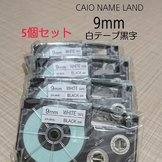 カシオ(CASIO)のめっちー様専用 2個セット替えテープ(テープ/マスキングテープ)