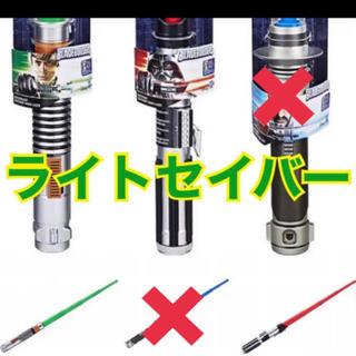 pixy様専用 ルーク ベイダー ライトセーバー(SF/ファンタジー/ホラー)