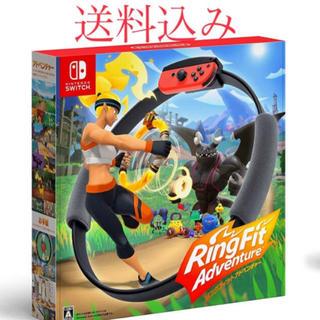 ニンテンドースイッチ(Nintendo Switch)の【新品未使用】 リングフィットアドベンチャー(家庭用ゲームソフト)
