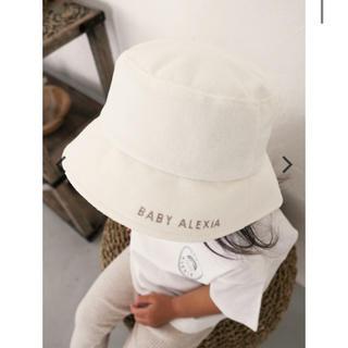 アリシアスタン(ALEXIA STAM)の値下げ中♥BABYALEXIA♥バケットハット(帽子)