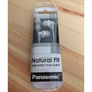 パナソニック(Panasonic)の【新品未使用】 イアホン Natural fit(ヘッドフォン/イヤフォン)