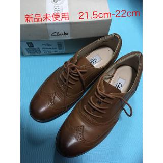 クラークス(Clarks)のクラークス 新品シューズ ローファー パンプス サイズ35 clarks(ローファー/革靴)