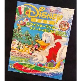 ディズニー(Disney)のDisney FAN 2002年12月号(アート/エンタメ/ホビー)