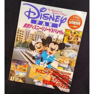 ディズニー(Disney)のDisney FAN 2000年8月増刊号(アート/エンタメ/ホビー)