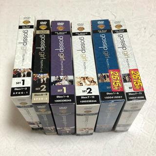 ユニバーサルエンターテインメント(UNIVERSAL ENTERTAINMENT)のゴシップガール〈1st〜3rd・シーズン〉DVD(TVドラマ)