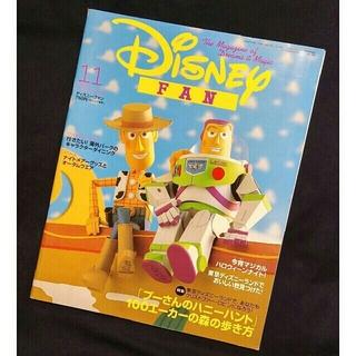 ディズニー(Disney)のDisney FAN 2000年11月号(アート/エンタメ/ホビー)