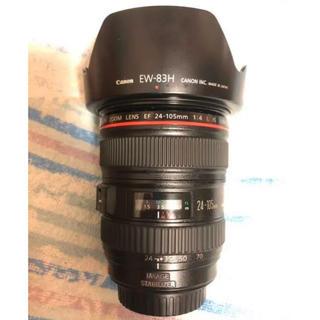 Canon - Canon EF-L 24-105mm
