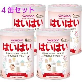 ワコウドウ(和光堂)のはいはい  ミルク 810g×4 大缶(その他)