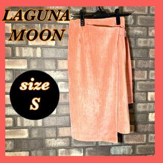 ラグナムーン(LagunaMoon)のほぼ新品 ラグナムーン ひざ丈ベロアストライプラップ スカート ピンク(ひざ丈スカート)