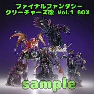スクウェアエニックス(SQUARE ENIX)のファイナルファンタジークリーチャーズ改-KAI- vol.1(アニメ/ゲーム)