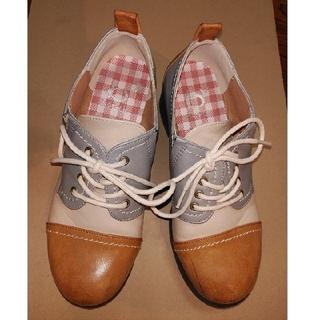 アシナガオジサン(あしながおじさん)のあしながおじさん24cm(中古)(ローファー/革靴)