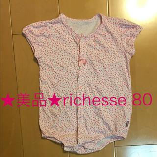 フーセンウサギ(Fusen-Usagi)の【美品】richesse ピンク柄 半袖 80(ロンパース)