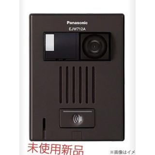 パナソニック(Panasonic)の新品 パナソニック カラーカメラ付ドアホン 子器(防犯カメラ)