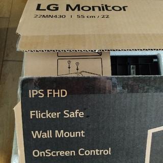 エルジーエレクトロニクス(LG Electronics)のLG 22インチ PCモニター(ディスプレイ)
