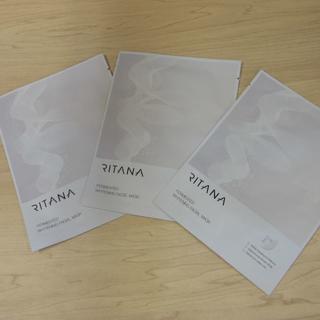 3枚! RITANA リタナ 醗酵 ホワイトニング フェイシャルマスク(パック/フェイスマスク)