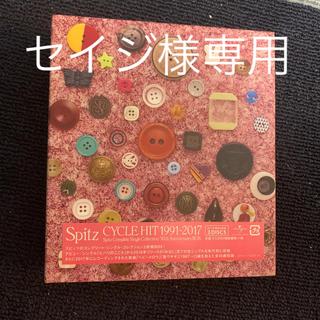 ユニバーサルエンターテインメント(UNIVERSAL ENTERTAINMENT)のCYCLE HIT 1991-2017 Spitz Complete ベスト(ポップス/ロック(邦楽))