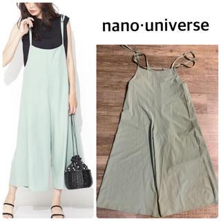 ナノユニバース(nano・universe)の【nano universe】2wayクロスストラップオールインワン(オールインワン)