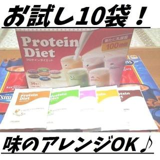 コストコ(コストコ)の◆未開封◆ お試し10袋 コストコ プロテインダイエット シェイク(ダイエット食品)