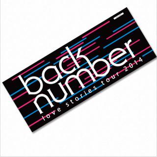 バックナンバー(BACK NUMBER)のbacknumber ツアータオル(ミュージシャン)