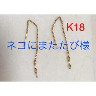 JEWELRY TSUTSUMI - K18 ツイストモチーフ アメリカン ピアス★