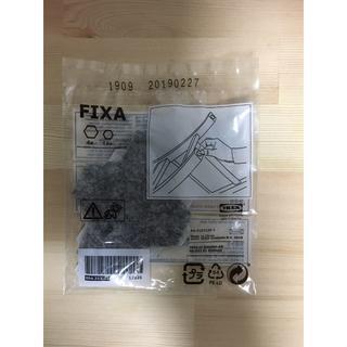 イケア(IKEA)のIKEA イケア FIXA フィクサ 接着式フロアプロテクター20枚 グレー(その他)