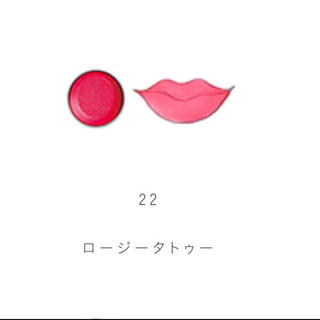 Kanebo - CHICCA キッカ メスメリック リップスティック  22 ロージータトゥー