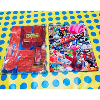 コウダンシャ(講談社)のふろく新品未開封◆テレビマガジン 2016年 10月号(絵本/児童書)