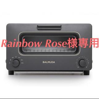 バルミューダ(BALMUDA)のバルミューダ トースター black(調理機器)