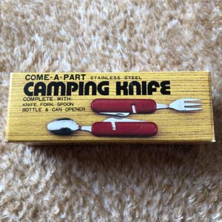 キャンプ用品(調理器具)